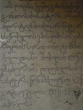 Écriture géorgienne